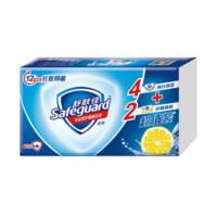 舒肤佳香皂6块装 纯白*4+柠檬*2 温和清洁 长效抑菌 *2件