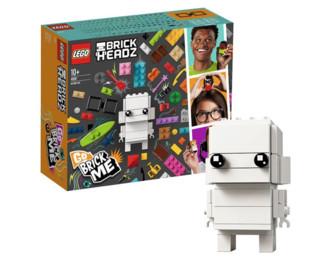 LEGO 乐高 BrickHeadz 方头仔系列 41597 方头仔DIY套装