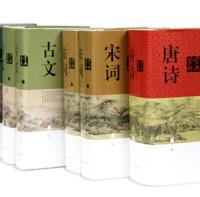 《中国文学鉴赏辞典》(套装6册)