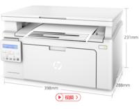 HP 惠普 LaserJet Pro MFP M132nw 激光一体机