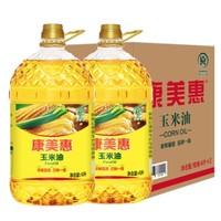 康美惠 压榨一级 玉米油 4L*2桶 *2件 +凑单品