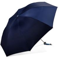 天堂伞 UPF50+ 三折晴雨伞 银胶