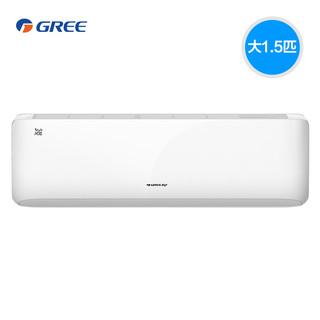 Gree/格力 KFR-35GW/NhCaB2W 大1.5匹智能变频冷暖二级空调