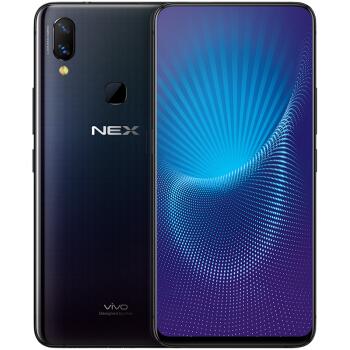 vivo NEX 智能手机
