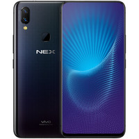 vivo NEX A 智能手机 6GB+128GB 全网通