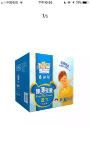 Teddy Bear 泰迪熊 臻薄透气  婴儿纸尿裤 XL68 *3件 +凑单品