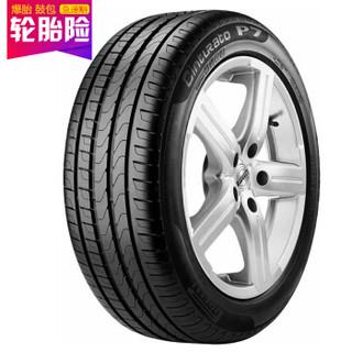 倍耐力(Pirelli)轮胎/汽车轮胎/防爆胎 245/50R18 100Y 新P7 RUN FLAT  宝马原厂认证 原配宝马5系/7系