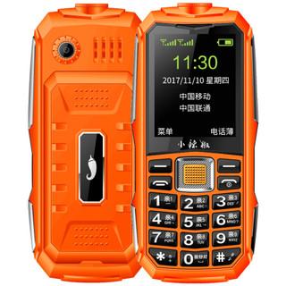 小辣椒 G108 移动/联通/2G 电霸三防老人手机 双卡双待 橙色