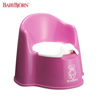 瑞典BABYBJORN Potty Chair坐便椅宝宝训练马桶 粉色