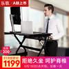 乐歌M1M黑 站立式办公升降台升降桌站着办公电脑桌书桌折叠移动笔记本工作台 1199元