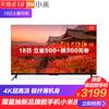 Xiaomi/小米 小米电视4 55英寸4k超高清智能wifi超薄网络电视机60 3199元(需用券)