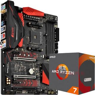 锐龙 AMD Ryzen 7 1800X处理器 + 华擎X370 专业版 Gaming主板  CPU主板套装