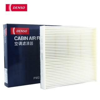 Denso 电装 空调滤芯