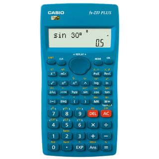 CASIO 卡西欧 FX-220PLUS 函数计算器
