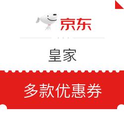 京东 618皇家狗粮特惠