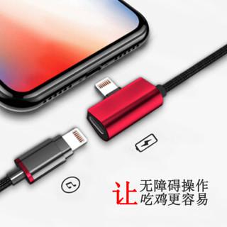 OKSJ 欧克士 苹果转接线 红色 1.2m