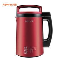 Joyoung 九阳 DJ13E-JD-1 1.3L 豆浆机