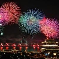 上海-长沙3天2晚自由行(含往返机票+酒店住宿)