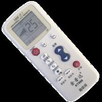 Paeurnosrz KT998 空调万能遥控器 送电池