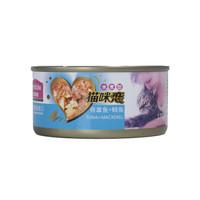 Myfoodie 麦富迪 猫罐头 吞拿鱼+鲭鱼(水煮型)170g