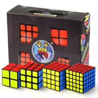 圣手四件套礼盒装玩具专业比赛魔方二三四五阶2345阶益智减压玩具竞赛专用 送教程 黑色 *3件