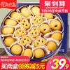 优尚优品曲奇饼干小吃零食大礼包礼盒908g好吃的早餐散装批发整箱 29.9元(需用券)