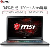 MSI 微星 GF62VR-1014 15.6游戏本笔记本电脑(i7-7700HQ、128GB+1TB、GTX1060)