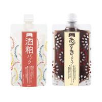 PDC 碧迪皙 酒粕面膜 170g+红豆磨砂膏 170g 嫩白补水