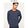 ZARA男装 素面打底针织衫 01784301420 59元