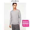 ZARA 男装 素面打底针织衫 01784301802 59元