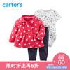 Carters3件套装女宝宝新款外套婴儿连体衣哈衣春秋季童装121I198 60元