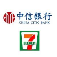 移动端:限广东地区 中信银行 X 7-Eleven  银联二维码支付
