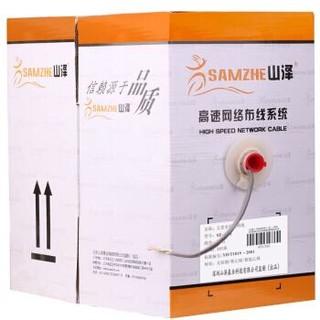 山泽(SAMZHE) 五类网线CAT5类 非屏蔽网线 SZ-4305