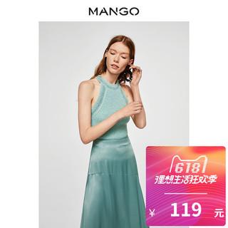 MANGO 23067622 女士吊带背心