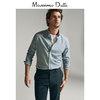 春夏折扣 Massimo Dutti 男装 修身混纺格纹全棉衬衫 00117437403 150元