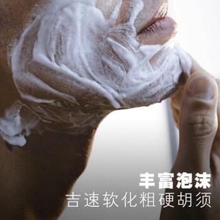 Gillette 吉列 锋速3 倍润舒爽 剃须啫喱