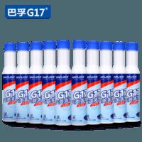 巴孚G17 标准型  巴斯夫原液汽油添加剂 10瓶装