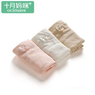 十月妈咪(octmami)孕妇内衣高腰托腹可调节孕妇内裤三条包 纯色 XL
