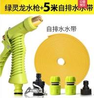 洗车高压水枪家用浇花软管套装+5米水带