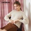 ONE MORE2018春装新款钉珠装饰毛衣圆领套头毛衣女宽松chic毛衣 359元