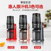 hurom惠人大口径原汁机四代旗舰版家商用慢速榨汁机韩国原装进口 3798元