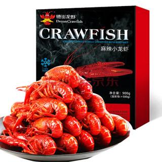 Deyan Crawfish 德炎龙虾 麻辣小龙虾 900g 4-6钱 净虾500g