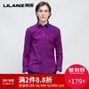 Lilanz/利郎长袖衬衫男士红蓝纯棉修身商务时尚衬衣7QZC0022Y 179元