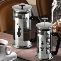 BIALETTI 比乐蒂 OMINO 咖啡压滤壶 350ML
