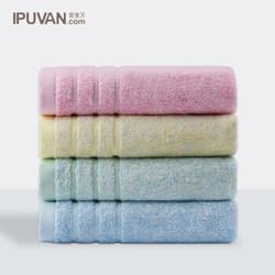 IPUVAN 爱普万 柔软素色毛巾 3条装 +凑单品