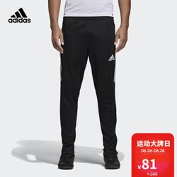 阿迪达斯adidas 官方 足球 男子 足球训练长裤 黑 BS3693 如图 2XL