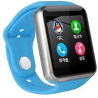 智力快车 MX2 儿童电话手表