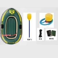 健游 JY-616 充气橡皮艇