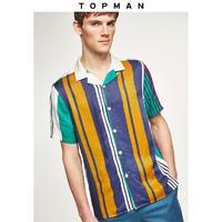 TOPMAN CLASSIC 83D28PMUL 男士多色条纹短袖衬衫