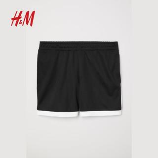 H&M HM0577030 男士黑白撞色沙滩裤